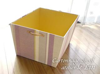 カルトナージュ 収納ボックス
