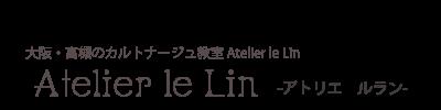 大阪高槻のカルトナージュ教室 アトリエルラン blog