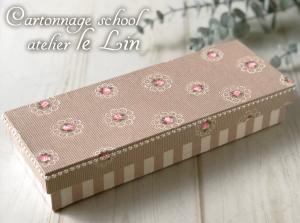 カルトナージュ作品 かぶせふた 蓋つきボックス moda