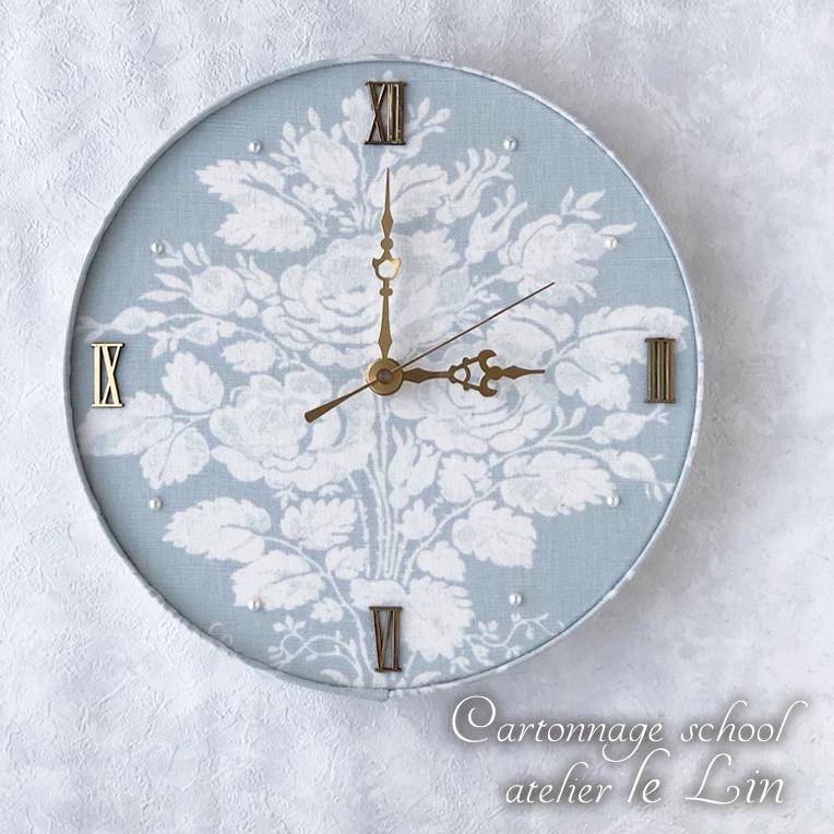 カルトナージュ作品 時計 壁掛け時計 ローラアシュレイ ジョゼッテ