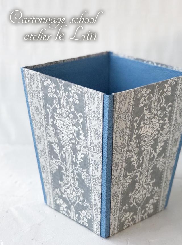 カルトナージュ作品 ダストボックス ゴミ箱