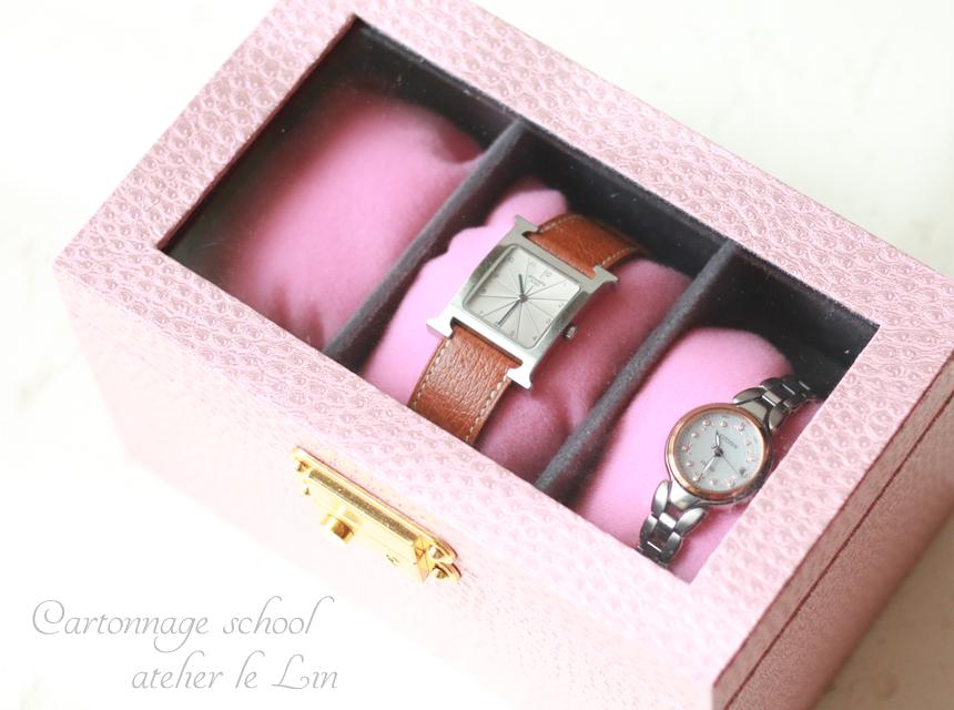 カルトナージュ作品 腕時計コレクションケース