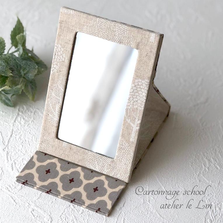 ルトナージュ作品 折りたたみミラー 鏡
